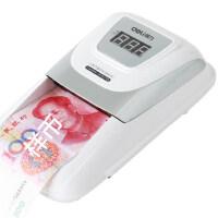 得力3929验钞机 验钞器 小型便携智能 语音 电池 支持新版人民币