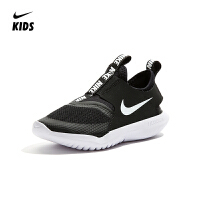 【到手价:309元】耐克nike童鞋男女中小童运动鞋2019夏季新款休闲鞋(5-12岁可选)AT4663-001