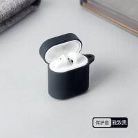 【第二件】华为耳机保护套freebuds2 pro保护壳蓝牙无线耳机