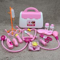 儿童玩具女孩新年公主女童生日礼物多功能益智