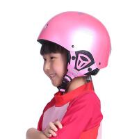 滑雪头盔青少年儿童男女户外运动轮滑板单板头盔通用装备护具