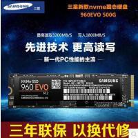 【支持礼品卡支付】Samsung/三星960 EVO M.2/NGFF PCIE NVME SSD固态硬盘 500G