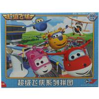 古部拼图 超级飞侠盒装拼图益智玩具300片装 11JF3002559