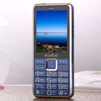 【礼品卡】锐铂X7吉祥 老人手机 2.4英寸双卡QQ微信整点报时电子书强光手电定位电 老人手机