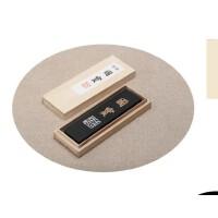 好吉森鹤//66K8好品质胡开文徽墨传承人制1两墨块油烟墨条文房四宝书法研磨墨块/精品墨锭--------------