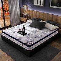 御品工匠 成人床垫1.2米1.5米1.8米弹簧床垫乳胶大豆棉进口面料独立弹簧床垫