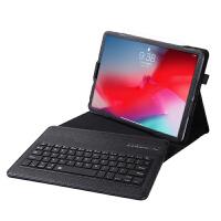 ipadpro11蓝牙键盘保护套可爱卡通全面屏pro12.9皮套2018新款A1980苹果平板电脑壳 新Pro11英寸