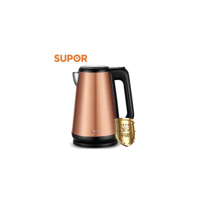 苏泊尔 电水壶 电热水壶 烧水壶304不锈钢1.7L SWF17S21A