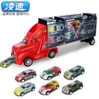 滑行玩具货柜车拖车套装回力合金铁皮小汽车儿童男孩玩具礼品 满月周岁生日礼物六一圣诞节新年礼品