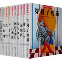 【VIP尊享】益智卡卡书系列(全十册)
