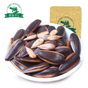 鳄鱼波比_山核桃味瓜子200gx2休闲零食坚果炒货葵花籽