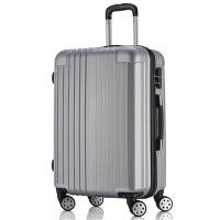 行李箱女拉杆箱旅行箱密码箱皮箱子韩版小清新万向轮24寸26寸28寸
