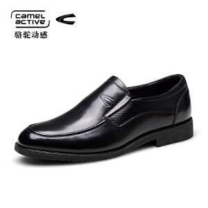 Camel Active/骆驼动感正品男鞋秋新款真皮套脚黑色商务正装皮鞋