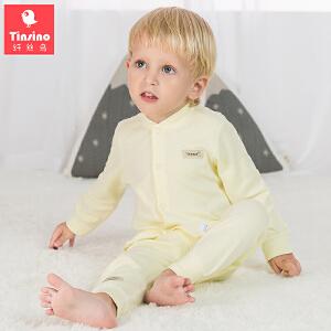 【1件3折价:38.7】纤丝鸟(TINSINO)儿童内衣套装男女童净色秋衣秋裤宝宝衣服