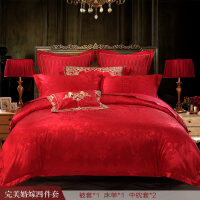 婚庆四件套全棉纯棉床单大红色喜被床上用品结婚被套新婚 婚嫁四件套【带配套 被芯+枕芯】