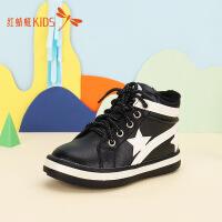 【1件2.5折后:44.75元】红蜻蜓童鞋新款冬鞋儿童运动鞋高帮韩版百搭男女童儿童板鞋