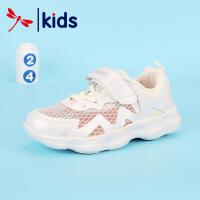 红蜻蜓春夏新款童鞋男童时尚网面透气百搭中大童儿童魔术贴运动鞋
