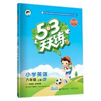 53天天练 小学英语 六年级上册 BJ(北京版)2019年秋(含测评卷及答案册)