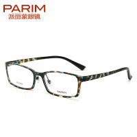 PARIM 派丽蒙全框光学镜超轻近视眼镜男眼镜框女时尚眼镜架PR7806