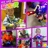儿童宝宝电动手枪玩具小孩男孩礼物冲锋枪枪声光音乐2-3-4-5-6岁