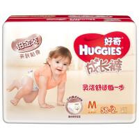 好奇铂金装成长裤M号58+2片【6-11kg】