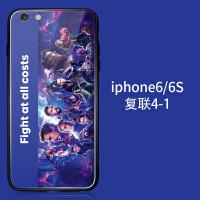 iphone8复仇者联盟4手机壳xmax苹果x漫威iphonex/xr/6/7/8plus/ipho