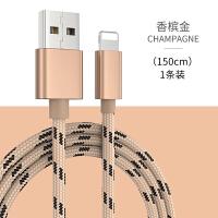 苹果平板电脑ipad数据线iPhone6sp数据线6s加长5s手机7Plus充电线8X充电线1.5m