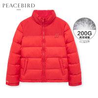 【开学季新品首降,到手价:577元】太平鸟男装 冬季新款大红色立领羽绒服时尚帅气保暖防寒衣服外套