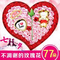 浪漫七夕情人节礼物送女友朋友情侣生日女生肥皂玫瑰香皂花束礼盒