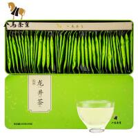 八马茶叶 龙井绿茶2017新茶盒装160克