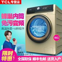 TCL 滚筒洗衣机全自动9kg家用大容量一级能效静音变频XQGM90-14508BH 流沙金