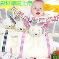 嘟嘟&贞贞 婴儿枕宝宝枕头夏季新品去火枕纯棉枕套小米枕芯