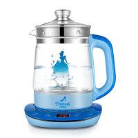 荣事达DSH18A养生壶加厚玻璃全自动中药壶分体电煎药壶煮茶壶
