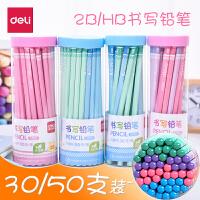 儿童铅笔六角杆hb铅笔 小学生50支2比铅笔文具用品 2b考试铅笔无铅毒学生用品得力 铅笔