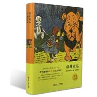 格林童话(名家名译)格林兄弟 无删减 世界经典文学名著 畅销文学书籍 学生青少年课外阅读 格林童话(中文版)
