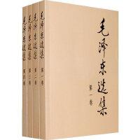 毛泽东选集(全四册,32开)