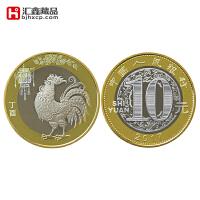 2017年 * 鸡年 本命年 吉祥物 生肖纪念币单枚带亚克力塑料原盒