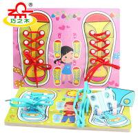 巧之木 儿童益智玩具穿鞋穿线带拼板拼图卡通男女鞋系鞋带玩具