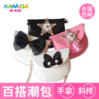 咔米嗒时尚女童儿童小包包简约链条斜跨包小女孩旅游零钱包