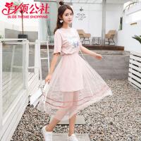 白领公社 裙子 女士圆领印花T恤网纱裙子两件套夏季新款时尚韩版宽松舒适女式休闲裙套装