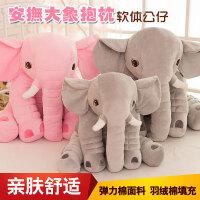 新款羽绒棉大象毛绒玩具创意及软安抚象公仔抱枕女生日礼物