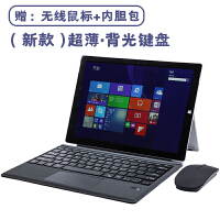 微软New Surface无线蓝牙键盘pro6特制实体超薄键盘盖pro5背光pro4磁吸分离新款pr 智能键盘Surf