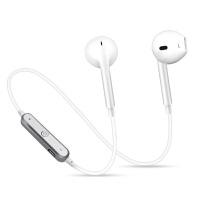 苹果通用蓝牙耳机运动iPhone7/6plus/8x无线跑步挂耳塞式双耳入耳头戴式超长待机 白色 标配