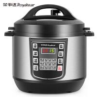 荣事达(Royalstar)电压力锅 智能预约 开盖收汁 YDG50-90A123 5升高压锅 沉稳黑 5L