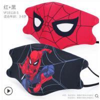 �和��S眯『����冬季保暖可水洗卡通秋冬款迪士尼蜘蛛�b男童口罩