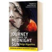 白夜行 Journey Under the Midnight Sun 英文原版小说