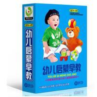 正版幼儿早教启蒙碟片10DVD卡通动画光盘儿童教育 儿童早教DVD碟