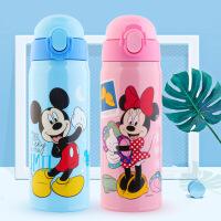 2018新款迪士尼背带吸管保温杯550ml儿童水壶便携户外吸管杯