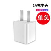 【品质保证】 苹果充电器iPhone充电头6S手机7P快充8X插头套装5充电线s