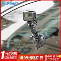 车载内外强力吸盘配件手机导航记录 For Gopro/小蚁运动相机支架